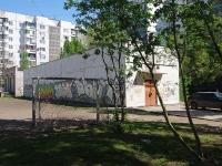 Samara, st Sovetskaya. service building