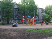 Самара, Строителей ул, дом 23