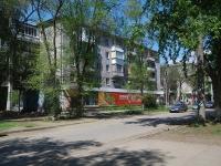 Самара, Строителей ул, дом 20