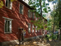 Samara, Tashkentskiy alley, house 50. Apartment house