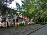 隔壁房屋: st. Tennisnaya, 房屋 1. 大学 Росийский государственный университет туризма и сервиса