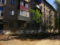 Samara, Tennisnaya st, house 10. Apartment house