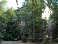 Samara, Tennisnaya st, house 12. Apartment house