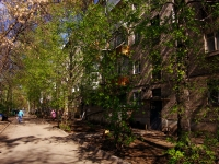 Самара, улица Теннисная, дом 12. многоквартирный дом