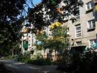 Самара, улица Теннисная, дом 12А. многоквартирный дом