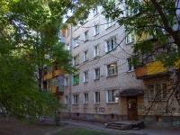 萨马拉市, Tennisnaya st, 房屋 15. 公寓楼