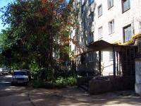 Самара, улица Теннисная, дом 15. многоквартирный дом