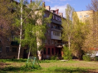 萨马拉市, Tennisnaya st, 房屋 17. 公寓楼