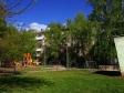 Samara, Tennisnaya st, house19