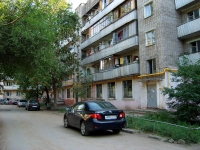 Samara, Tennisnaya st, house 29. Apartment house