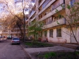 Самара, Теннисная ул, дом29