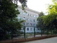 隔壁房屋: st. Tennisnaya, 房屋 39. 医院 МСЧ №2, кардиологическое отделение