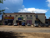 Samara, st Tovarnaya, house 5СТ ЛИТ Г1. store