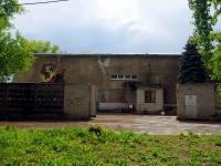 Samara, st Tovarnaya, house 5А. office building