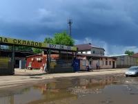 Samara, st Tovarnaya, house 5В. cafe / pub