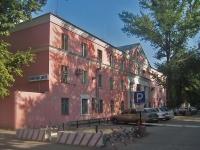 Самара, Запорожская ул, дом 5