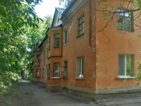 neighbour house: st. Zaporozhskaya, house 6. Apartment house