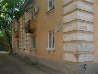 Самара, Запорожская ул, дом 8