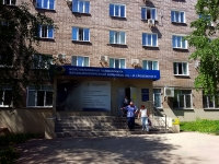 Самара, Запорожская ул, дом 26