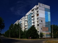 neighbour house: st. Zaporozhskaya, house 13. Apartment house