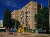 neighbour house: st. Zaporozhskaya, house 15. Apartment house