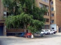Самара, Запорожская ул, дом 33