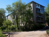 neighbour house: st. Zaporozhskaya, house 41. Apartment house