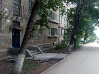 Samara, Zaporozhskaya st, house 43. Apartment house