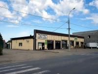 Samara, st Chekistov, house 60. Social and welfare services