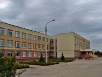 Самара, школа №178, улица Черемшанская, дом 2А
