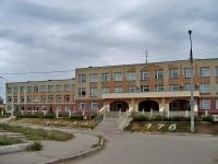 Samara, st Cheremshanskaya, house 2А. school