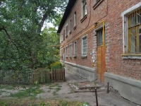 Samara, Cheremshanskaya st, house 97. Apartment house