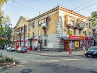 Samara, st Cheremshanskaya, house 131. hostel