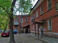 Самара, Юбилейная ул, дом 18