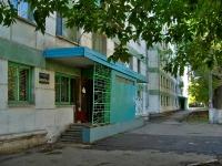 Samara, Yubileynaya st, house 34. hostel
