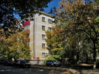 neighbour house: st. Yubileynaya, house 35. Apartment house