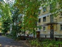 Самара, Юбилейная ул, дом 37