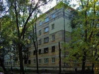 Samara, Yubileynaya st, house 38. Apartment house