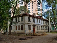 neighbour house: st. Yubileynaya, house 52. Apartment house