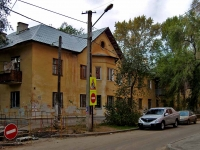 neighbour house: st. Yubileynaya, house 54Б. Apartment house