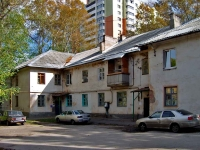 Samara, Yubileynaya st, house 60. Apartment house