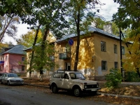 neighbour house: st. Yubileynaya, house 63. Apartment house