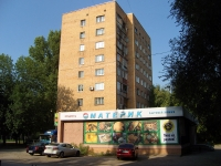 Samara, Yubileynaya st, house 2. Apartment house with a store on the ground-floor