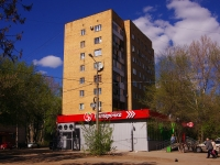 neighbour house: st. Yubileynaya, house 3. Apartment house with a store on the ground-floor