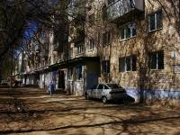 Самара, Юбилейная ул, дом 5
