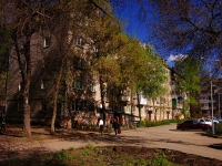 neighbour house: st. Yubileynaya, house 6. Apartment house
