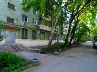 Samara, Yubileynaya st, house 9. Apartment house