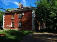 Samara, st Yubileynaya, house 20. Apartment house