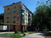 Samara, st Yubileynaya, house 15А. Apartment house