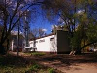 Samara, st Yubileynaya. industrial building